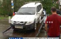 Судебные приставы изъяли автомобиль в счет погашения банковского кредита