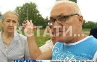 Жители Арзамаса, вслед за жителями Кстовского микрорайона остались без горячей воды
