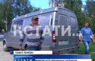Частное чистилище — в Нижегородской области гараж превратили в место для хранения трупов
