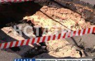 Дорожный кратер — новый провал грунта на проезжей части в Приокском районе
