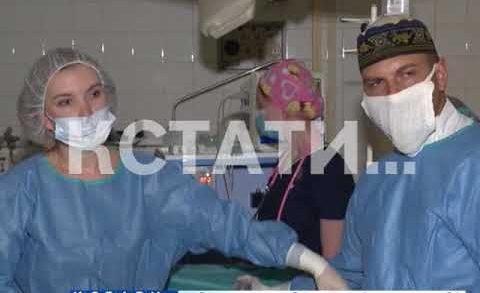 Две уникальные операции провели нижегородские хирурги
