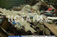 Экологическая язва десятилетней давности — замороженная свалка в Бутурлино продолжает принимать отходы