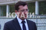 Глава региона Глеб Никитин с рабочим визитом посетил Дивеевский район и Саров