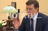 Глава региона Глеб Никитин встретился с президентом Владимиром Путиным