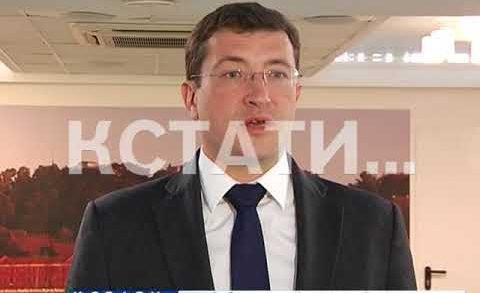 Итоги работы стратегии социально-экономического развития Нижегородской области