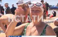 Крупнейший в России массовой заплыв прошел на Волге