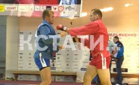 Нижегородец Александр Нестеров претендует на звание чемпиона мира по боевому самбо