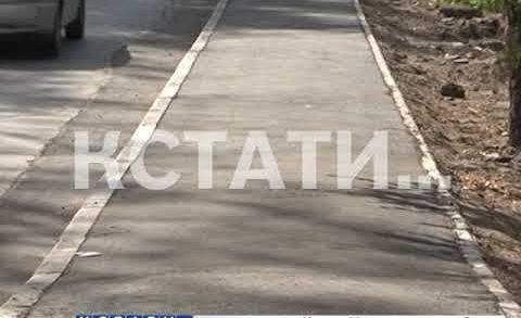 Новая дорога и обустроенный тротуар появились в Нижнем Новгороде