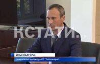 Нового директора «Теплоэнерго» представили в Нижнем Новгороде