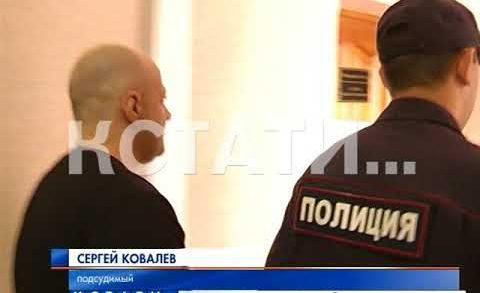 Предприниматель который организовал избиение юриста мэрии оказался на скамье подсудимых