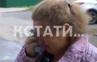 Родственники пропавшей 9-летней девочки с мольбами обратились к предполагаемому похитителю