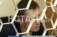 Руководителей нелегального реабилитационного центра судят, несмотря на протесты потерпевших