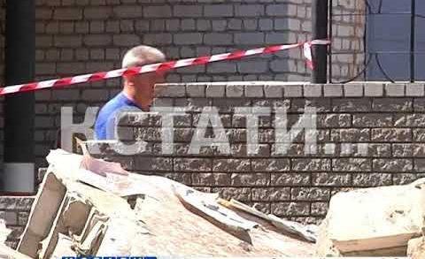 Спасение спасателей — в здании МЧС в Дзержинске рухнула стена