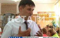 Стратегию развития региона обсудили жители Советского района Нижнего Новгорода