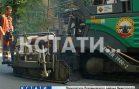 В Нижегородской области началась приемка отремонтированных дорог