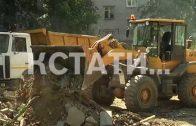 Ход работ по благоустройству городских дворов проверял сегодня мэр города