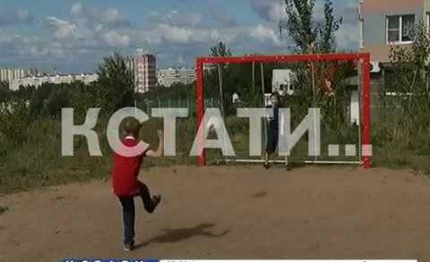Жители превратились в нарушителей за установленные без разрешения футбольные ворота