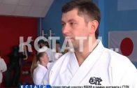 10 нижегородских каратистов будут представлять Россию на Кубке Мира