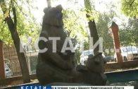 Деревянная любовь — фигура в балахнинском парке вызвала бурные дебаты