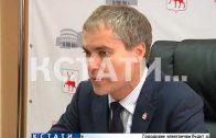 Глава города сообщил о кадровых изменениях в структуре мэрии