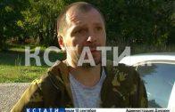 Избирательный замор — мальки судака и окуня погибли на Горьковском море