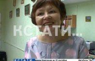 Льготы назад — балахнинская соцзащита потребовала у пенсионерки вернуть компенсацию за 3 года