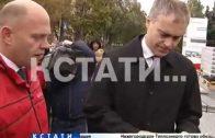 Мэр города проверил ход работ в сквере Анатолия Григорьева