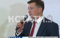 Международный цифровой саммит открылся в Нижнем Новгороде