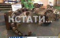 Нижегородская область станет Российским центром по производству оборудования для сжиженного газа