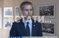 Новый подход к строительству школ будут внедрять в Нижнем Новгороде
