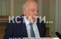 Олегу Сорокину сказали «хватит» — 88 томов уголовного дела он должен успеть прочитать до 1 октября