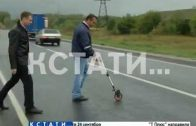 Представители общественных организаций проверяют качество дорог