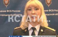 «Резиновые» квадратные метры — сотрудники ФСБ задержали преступников, оформлявших нелегалов