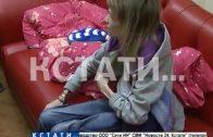 Самую худую девушку в России на лечение привезли в Нижний Новгород