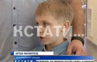 Травмоопасный отдых — в аквапарке ребенок вылетел с горки на бетонный пол