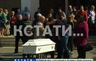 В Дзержинске простились с четвертой жертвой взрыва на заводе имени Свердлова