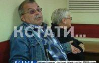 В Кстове судят убийцу, три года прятавшего расчлененную жертву