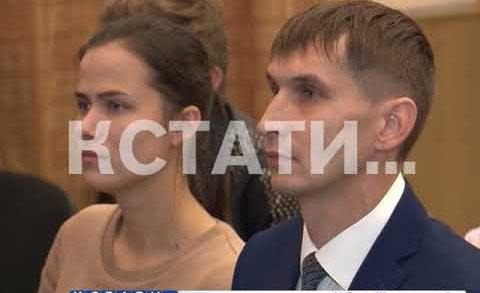 В Нижнем Новгороде прошел финал регионального этапа конкурса «Доброволец 2018»