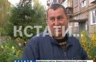 Вместо бантиков респиратор — причину неприятного запаха в Кстове ищет прокуратура