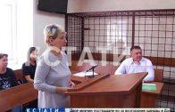 Взятка за болезнь — нижегородка влезла в долги, чтобы оплатить взятку врачу за инвалидность