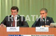 Закон о тишине обсуждали на встрече главы региона с жителями Московского района