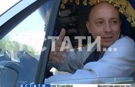 Заплати и езжай спокойно — жители Дзержинска возмущены платной дорогой