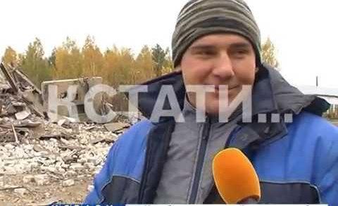 17-этажный элеватор взорван в Семеновском районе