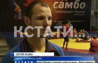Болевой прием — все тренеры Всемирной академии самбо в Кстове написали заявление об уходе