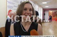 Лучших нижегородских учителей чествовали сегодня в центре эстетического воспитания