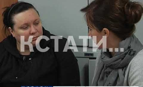 Медсестра, сжегшая попу новорожденной девочке, выслушала приговор