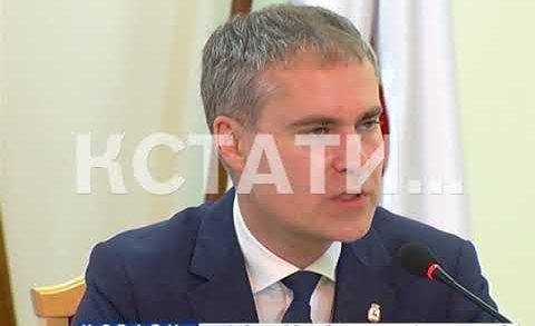 Мэр Нижнего Новгорода провел сегодня большую пресс конференцию