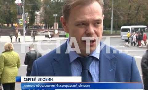 Месячник по безопасности дорожного движения стартовал в Нижегородской области