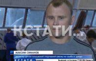 Нижегородские дзюдоисты стали участниками проекта «Лидеры спорта»