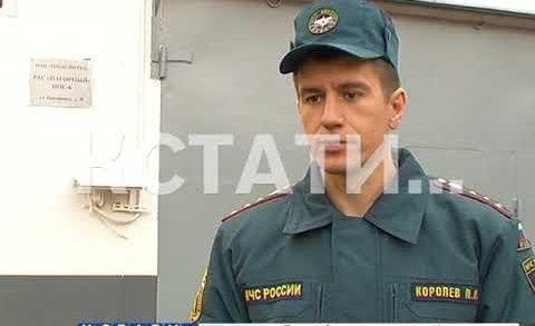 Нижегородские котельные проверяют на соблюдение правил противопожарной безопасности
